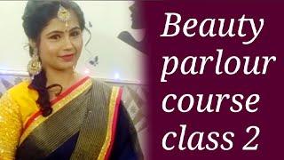 Traditional bridal makeup look 2018 with purple eyeshadow in hindi