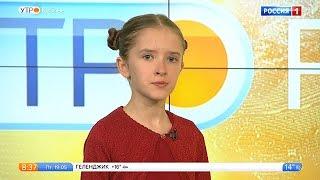ГТРК «Кубань» исполнила мечту Маши Губаревой