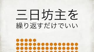 身体自由-カラダフリー チャンネル配信開始のお知らせ