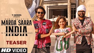 Marda Saara India Song Lyrics in English – Ramji Gulati