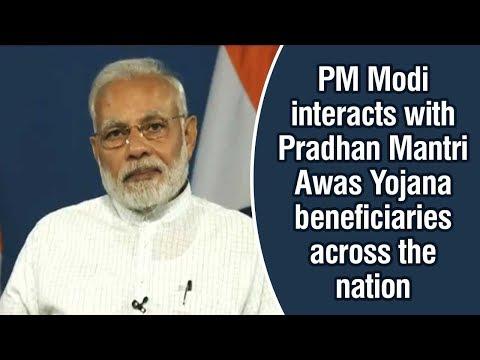 प्रधानमंत्री मोदी ने प्रधानमंत्री आवास योजना के लाभार्थियों के साथ बातचीत की