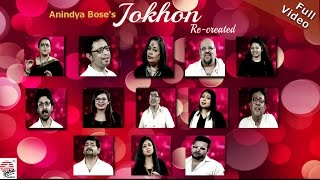 Jokhon re-created |Full Video Song | Feat. Various Artists