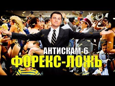 Отзывы о форекс клуб россия