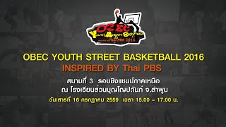 OBEC Youth Street Basketball 2016 Inspired by Thai PBS - สนามที่ 3 รอบชิงแชมป์ภาคเหนือ