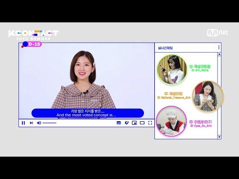 (JPN) [KCON:TACT] STAR COUNTDOWN D-15 | OH MY GIRL
