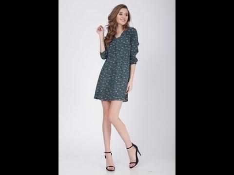 платье Ладис Лайн, номер модели: 1064