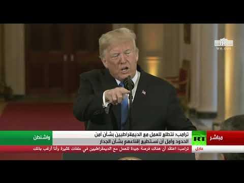 العرب اليوم - ترامب يوبِّخ إعلاميا بكلمات نابية في مؤتمر صحافي