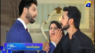 Bechari Qudsia Episode 11 Teaser Promo Review By Showbiz Glam