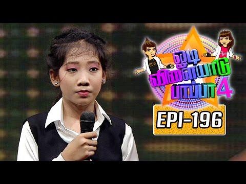 Odi-Vilayadu-Pappa-Season-4-Kalaignar-TV-Epi-196-John-Moni-18-05-2016