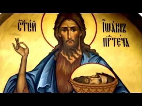 Православные молитвы киприану и иустинии от колдовства