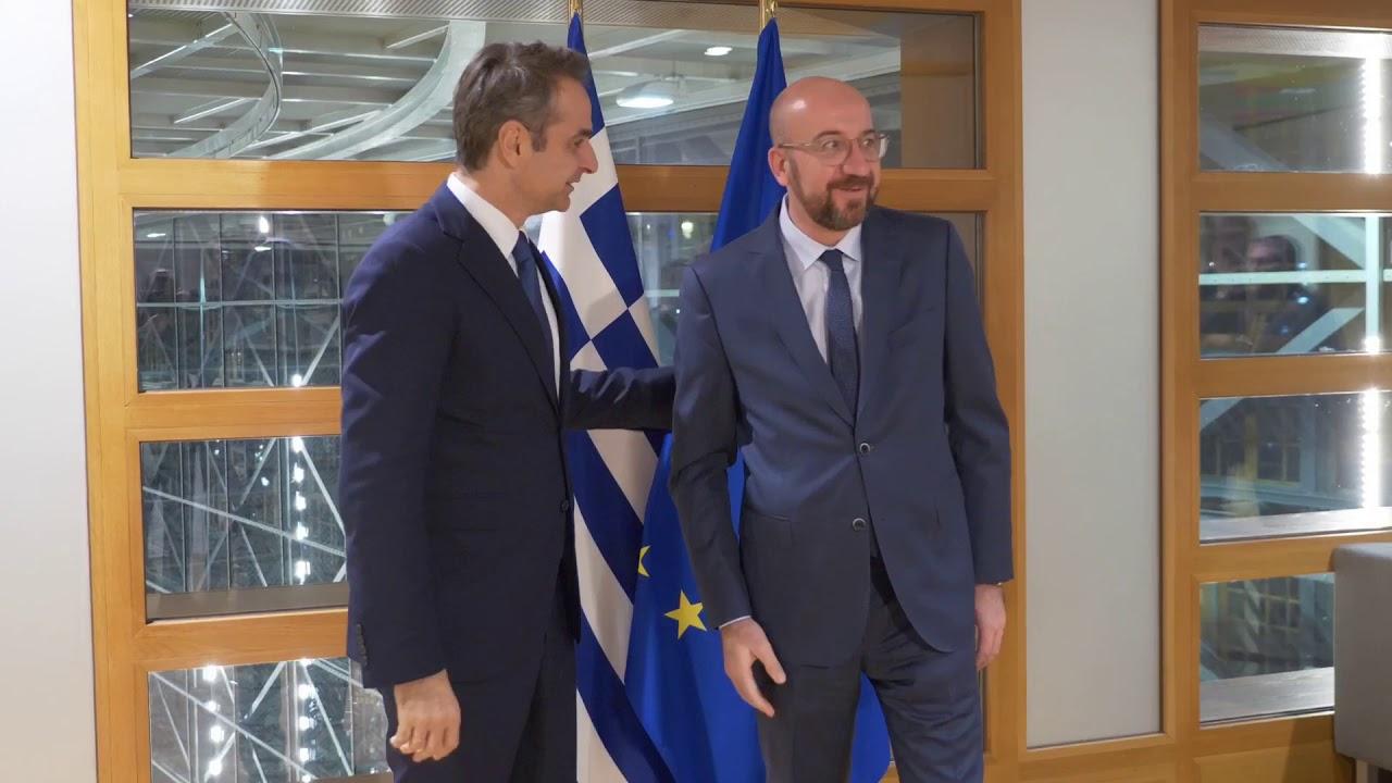 Συνάντηση Κυριάκου Μητσοτάκη με τον πρόεδρο του ευρωπαϊκού συμβουλίου