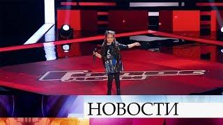 На Первом канале стартует новый сезон музыкального шоу «Голос.Дети».