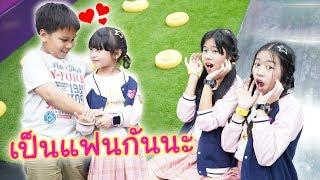 ละครสั้น อุบัติเหตุปิ๊งรัก..❤️ ที่สวนสนุก SuperPark Thailand น้องวีว่า พี่วาวาว