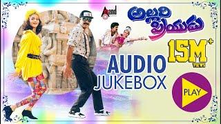 Allari Priyudu | Full Songs JukeBox | Rajshekhar,Ramyakrishna| K.Krishna Mohan Rao| New Telugu
