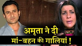 Saif Ali khan's shocking revelations about ex-wife Amrita Singh