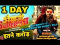 Bhaiyya ji Superhit First day Collection, Superhit Sunny deol boxoffice Collection