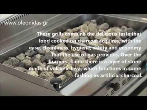 Σχαριέρα Γκαζιού με Λάβα Ηφαιστείου - Gas Lava Stone Grill Top