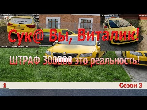 Берегите газоны. Штраф за парковку на газоне 300000 рублей!