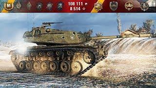 M103 WOT КАК ИГРАТЬ 🌟 12 фрагов за 7 минут 🌟 World of Tanks лучший бой М103