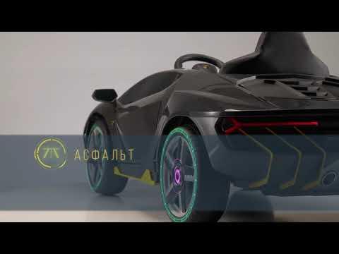 Машина 6726 AR Lamborghini Centenario серая р/у