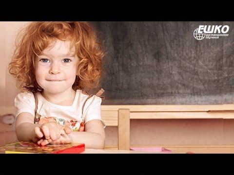 Воспитание ребенка. Школьная адаптация первоклассников.