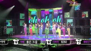 [09.03.27] SNSD - Waiting Room + Let's Talk About Love + Gee + Ending [HD]