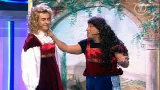КВН Нагиев в Ромео и Джульетта