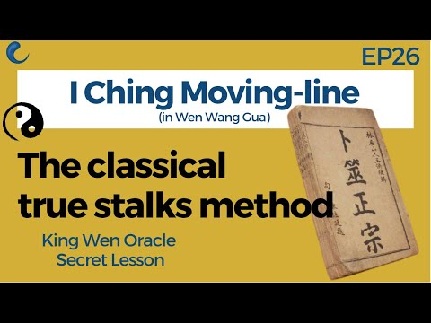 I Ching Classical moving line | True Stalks method  | EP26 King Wen Lesson | Wen Wang Gua