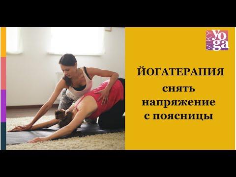 Как поправить осанку упражнения