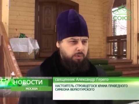 Храм нечаянная радость в домодедовском районе