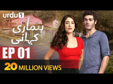 Hamari Kahani | Episode 01 | Turkish Drama | Hazal Kaya | Urdu1 TV | 04 November 2019