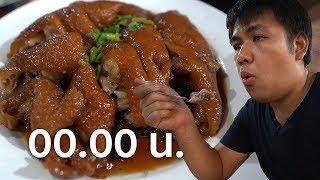 Pork leg Midnight street food in pattaya