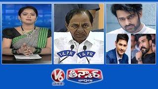 Corona Cases Rise In Telangana | Telugu Heroes Donation For Fight Against Corona | V6 Teenmaar News