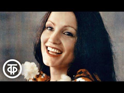 Поёт София Ротару. Сборник песен 1975–87 годов