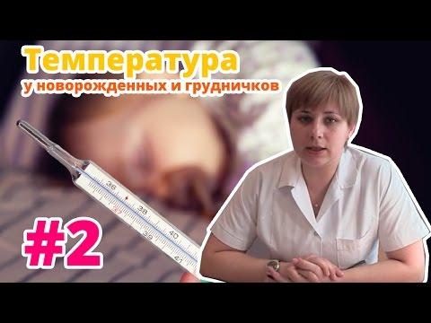Микробиологическая диагностика гепатита с