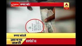 Caught on camera: JDS MLA S.R. Mahesh bries voters before Karnataka Assembly elections