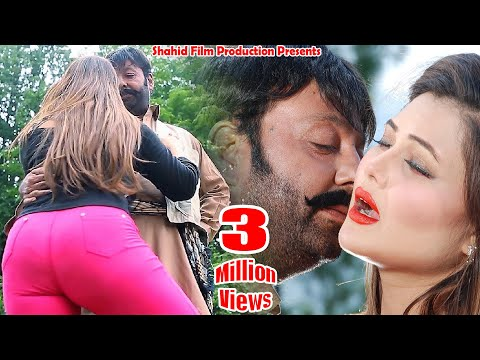 Shahid Khan, Jiya Butt, Sitara Younas - Pashto HD Film RAJJA Song Mina Free Warkawom | Full HD 1080p