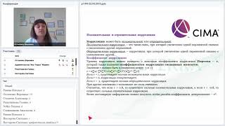 """CIMA: Регрессионный анализ - Образовательный центр """"Аль-Терра"""""""