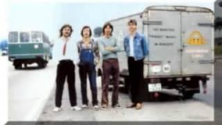 Transit Sturmflut 1979