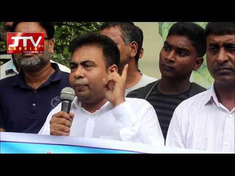 সাংবাদিকের বিরুদ্ধে মামলা দায়েরের প্রতিবাদে চাপাইনবাবগঞ্জে মানববন