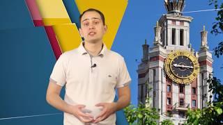 ФАКУЛЬТАТИВ МГУ