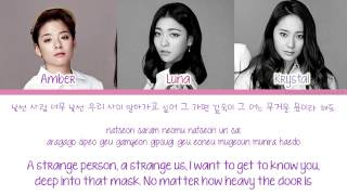[Color Coded/Han/Eng/Rom] f(x) - Beautiful Stranger