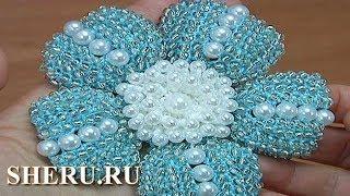 Вязание цветка с бисером и бусинами. Урок 181