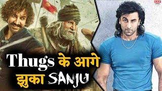 Aamir की Thugs ने Release से पहले ही छुड़ाए Sanju के पसीने, जानकर दंग होगा Bollywood
