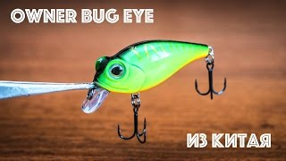 Воблеры owner c ultiva bug eye bait