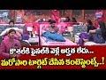 Bigg Boss Contestant Shocking Comments On Kaushal | Bigg Boss 2 Telugu | YOYO Cine Talkies