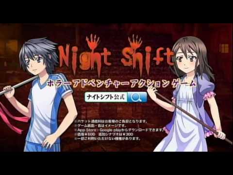 Video of Night Shift ~ナイトシフト~
