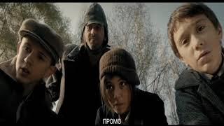 Film: Oslobođenje Skoplja