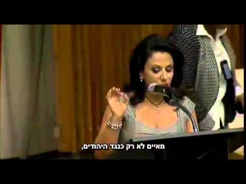 """נאומה של בריג'יט גבריאל בכנס האו""""ם"""