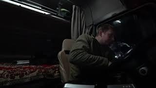 рейс в КАЗАХСТАН В СКО СЕВЕРО КАЗАХСТАНСКИЙ ОКРУГ ПОСЕЛОК НОВОИШИМСКОЕ